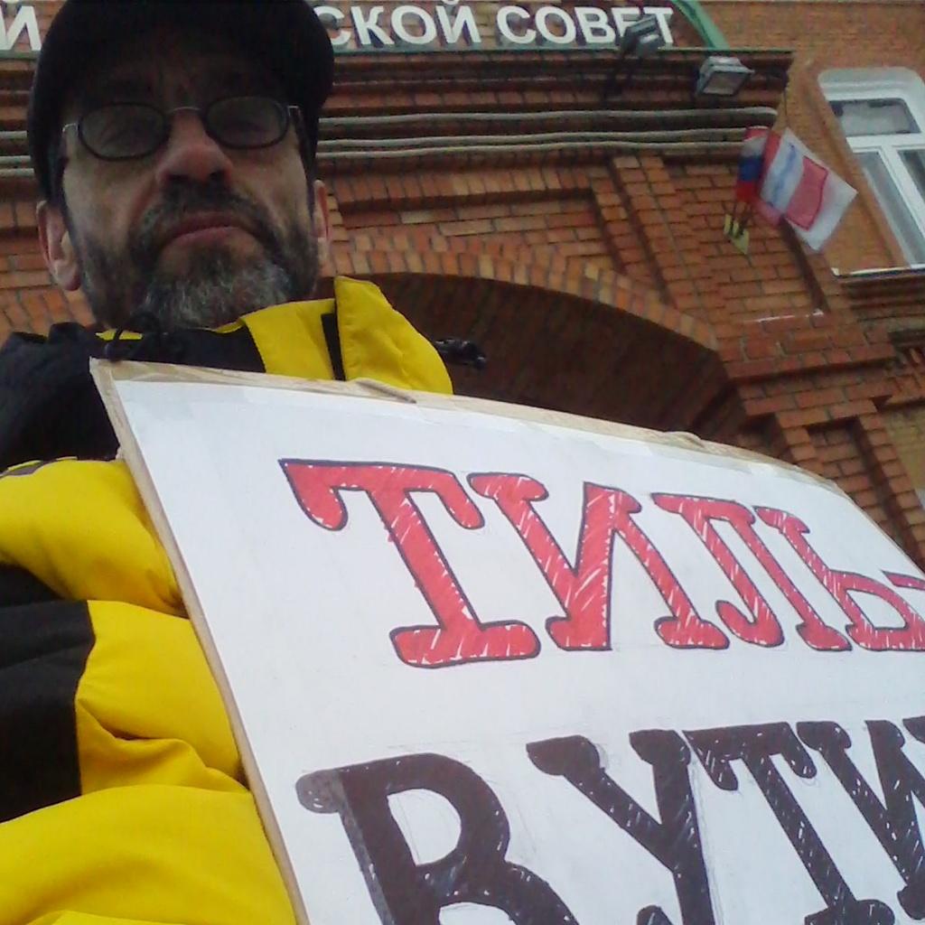 Одиночный пикет Виктора Корба 26 ноября 2014 года