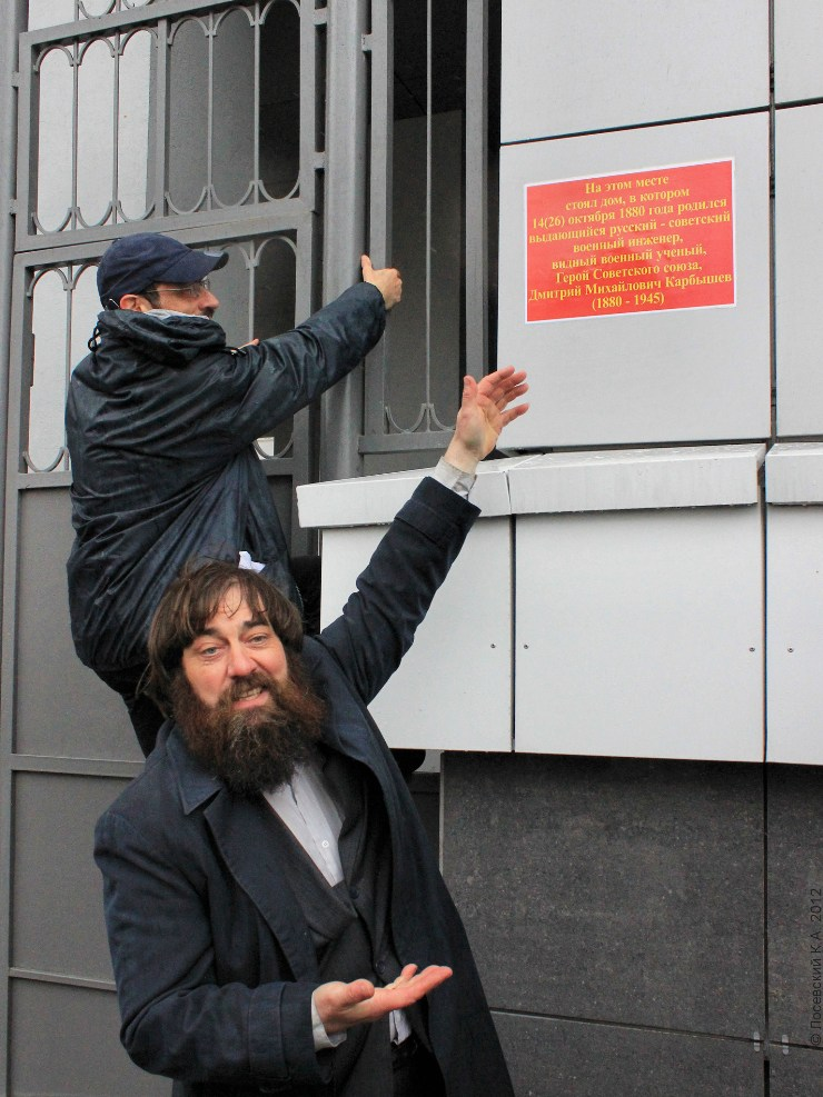 Корб, Коновалов, Карбышев