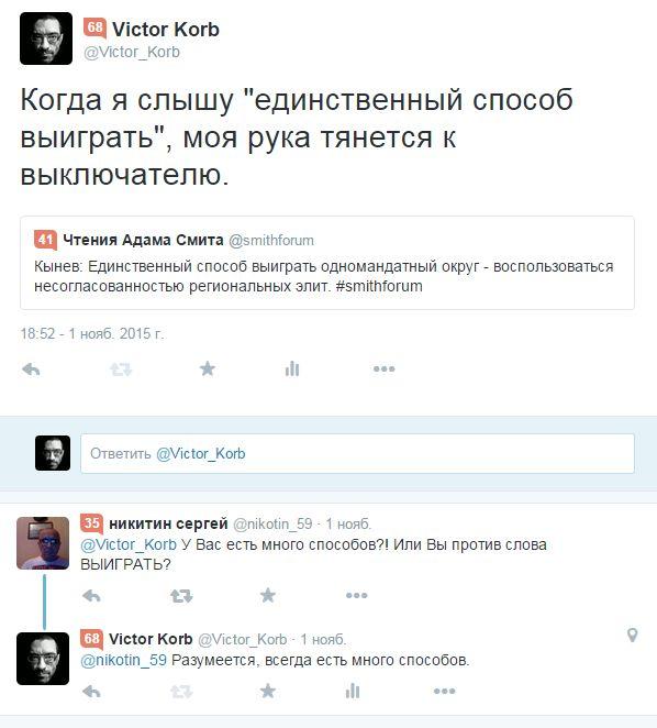 Политолог Кынев вещает