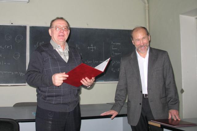 Валерий Авдеевич Чуркин. 60-летие. 3