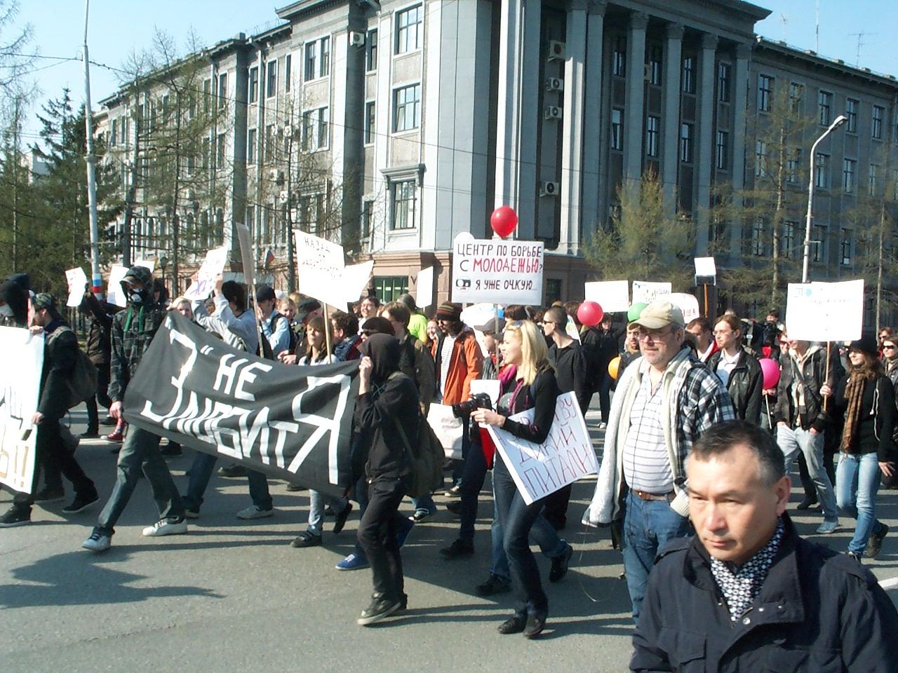 Первая омская монстрация 2010 года