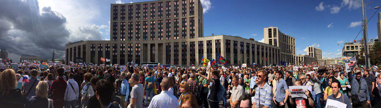 Митинг На проспекте Сахарова за честные выборы в Мосгордуму