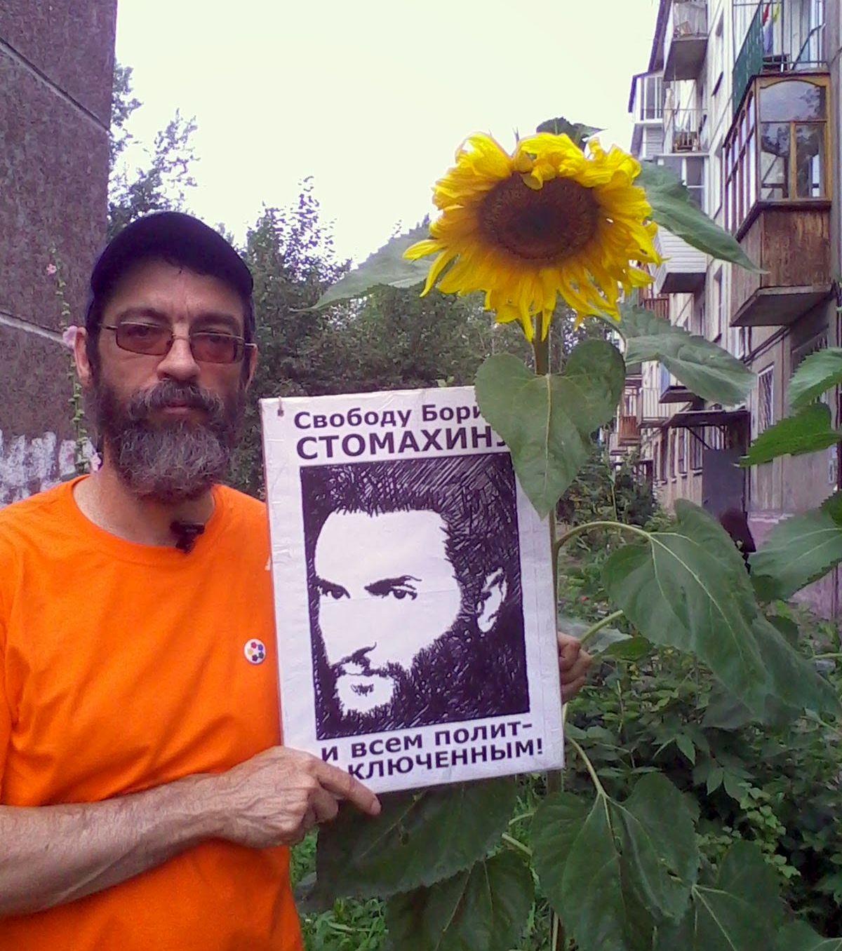 Виктор Корб на Газоне Корба делает селфи к Всемирному Дню Стомахина