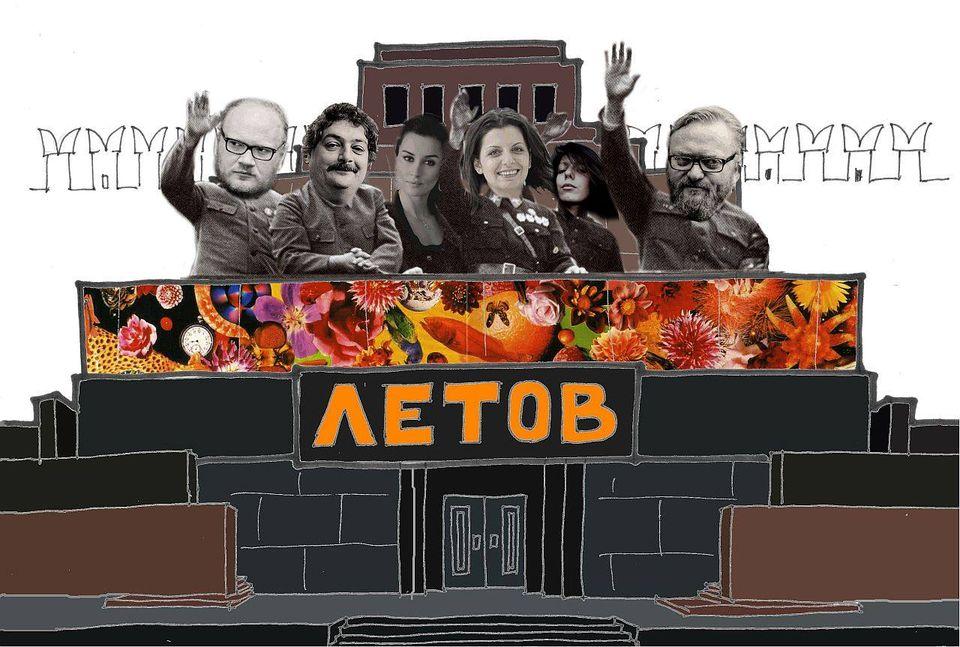 Кашин, Быков, Симоньян, Потупчик, Милонов, Канделаки на трибуне мавзолея Летова