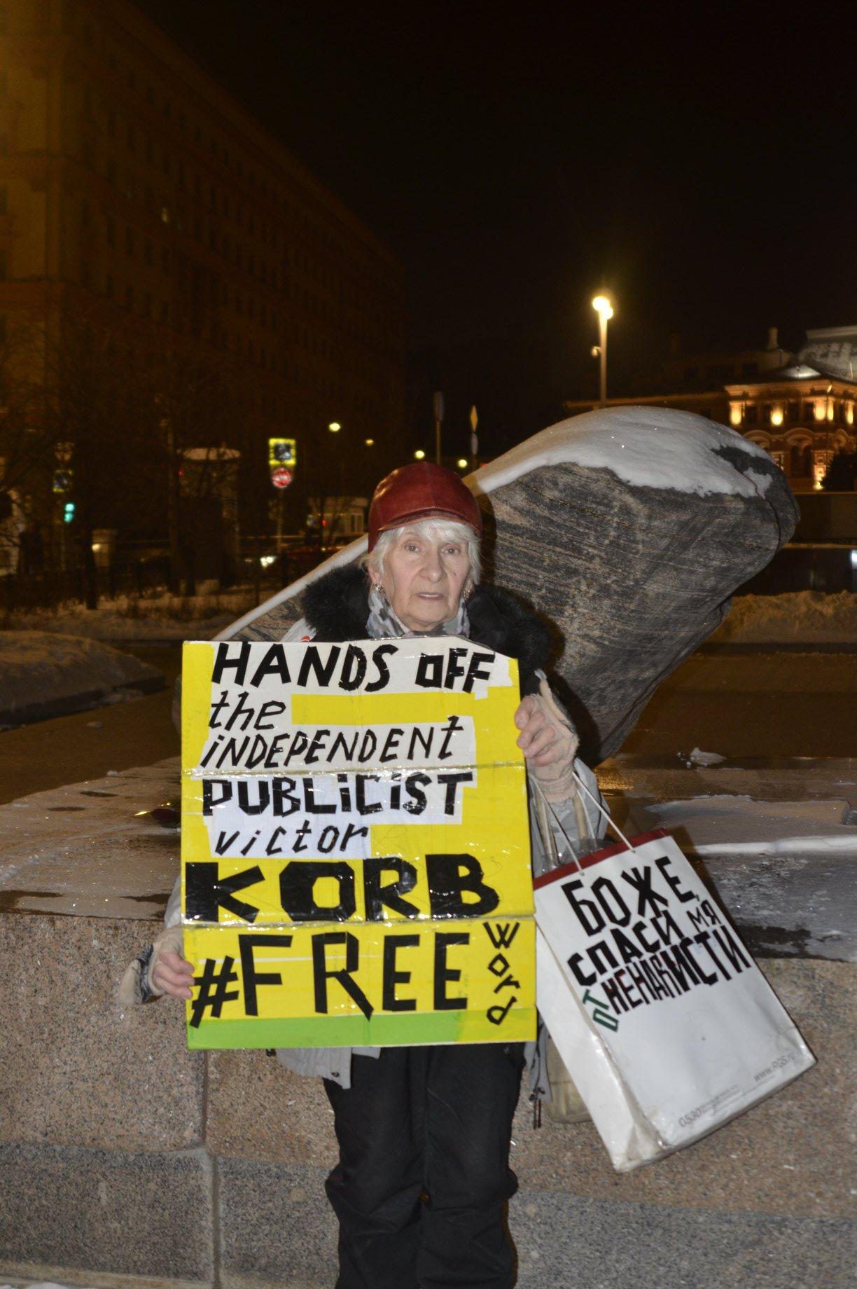 Любовь Новосельская в пикете за Виктора Корба на Любянской площади