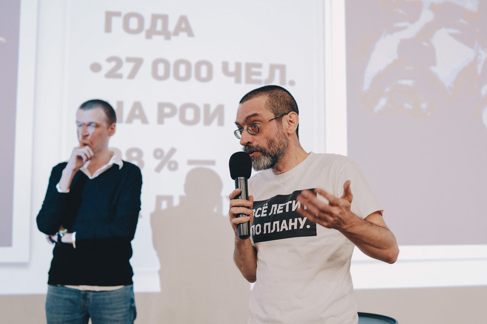 Виктор Корб спорит с жюри Сибирского лучника в Новосибирске